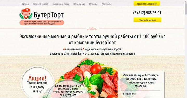 Сервис сделавший раскрутку сайта эффективным продвижение сайтов xap ru ews xrumer создание мода