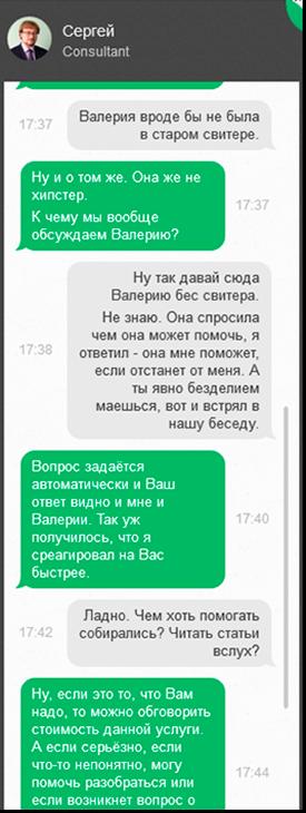 Сервис, сделавший раскрутку сайта эффективным продвижение сайтов xap ru ews как настроить семантическое ядро blogger